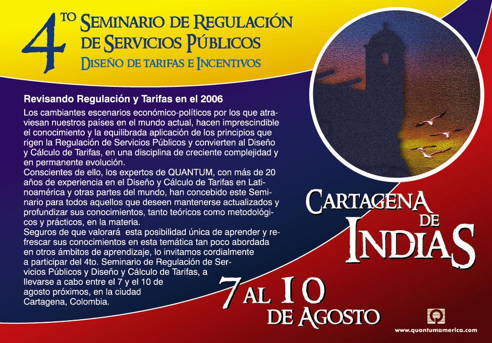 Cartagena de Indias, Colombia |  2006